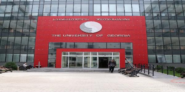 دانشگاه جورجیا گرجستان