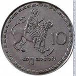آشنایی با واحد پول کشور گرجستان