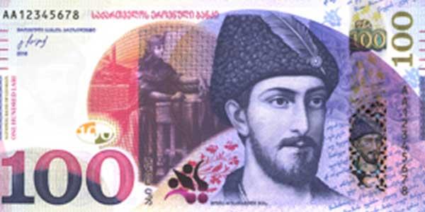 معرفی واحد پول کشور زیبا و بینظیر گرجستان